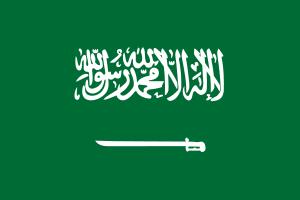 Saudi Arabia vlag